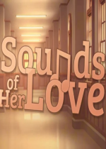 Sounds of Her Love