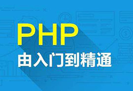 php�_�l工具
