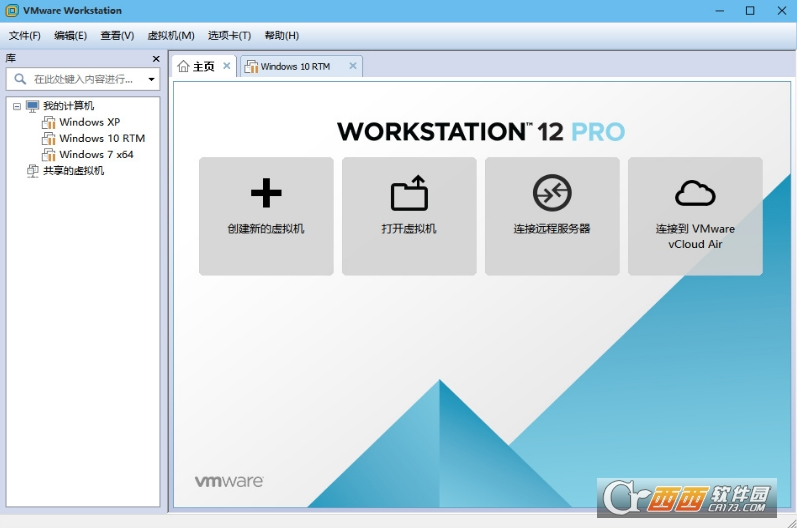 VMware Workstation Pro【含永久密钥】 v14.1.1 绿色精简特别版