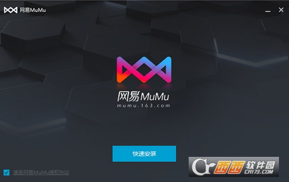 网易MuMu for mac V1.3.0