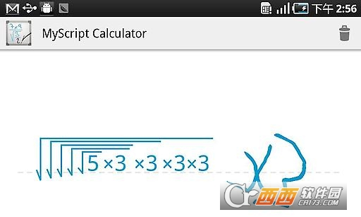 MyScript Calculator最新版 V1.2.2.479