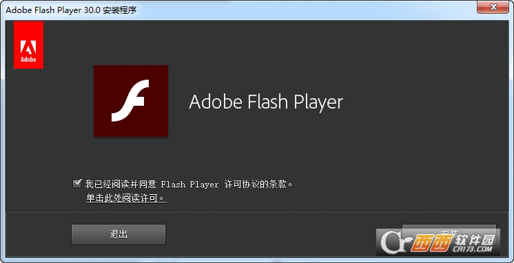 Adobe Flash Player for IE v30.0.0.154 官方正式版