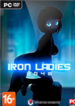 Iron Ladies 2048 中文安装版