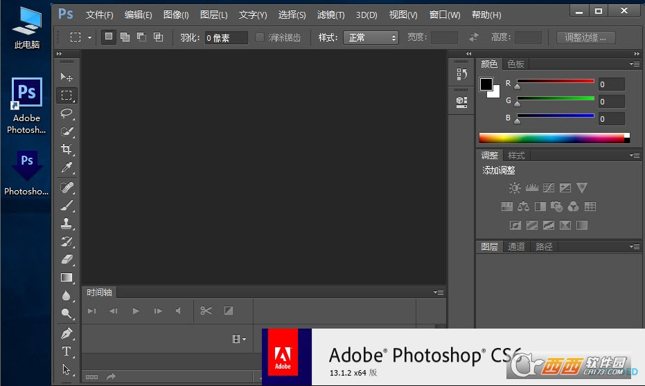 photoshop cs6 v13.1.2.3 官方中文原版