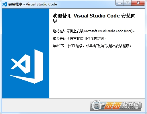 VS编辑器Visual Studio Code 1.30.1 中文版