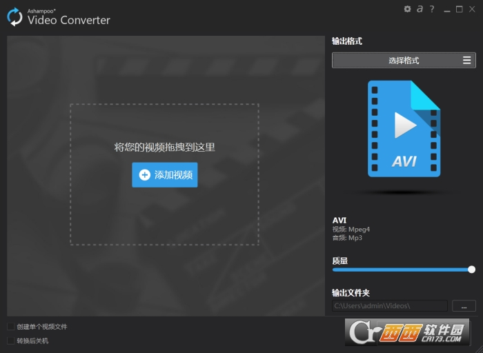 阿香婆��l�D�Q器Ashampoo Video Converter