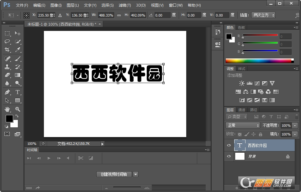 photoshop cs6 中文版