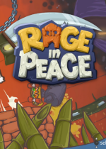 和平之怒(Rage in Peace)
