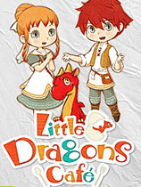 小龙咖啡馆(Little Dragons Cafe)