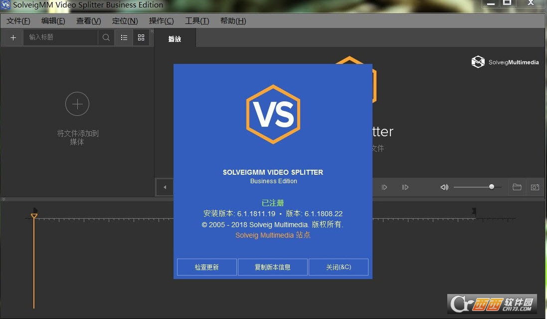 SolveigMM Video Splitter Business Edition&和谐补丁 V6.1.1811.19中文免费版