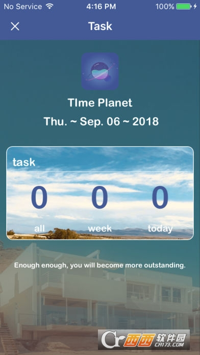 Time Planet app