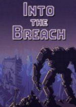 陷阵之志Into the Breach