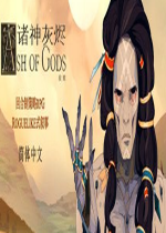 Ash of Gods:Redemption