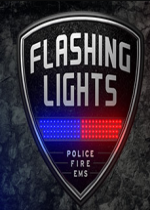 FlashingLights中文版