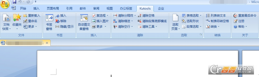 Kutools for Word v9.0 最新免费版