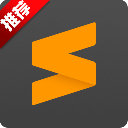 神�代�a���件(Sublime Text 3)