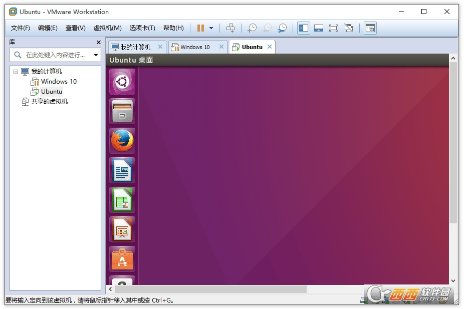 VMware Workstation Pro for Linux V14.1.1官方版