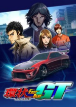 环状赛车GT(FAST BEAT LOOP RACER GT) Steam正版分流