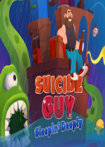 Suicide Guy: Sleepin' Deeply游戏