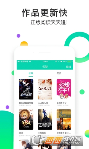 Try跑步 2.7.2