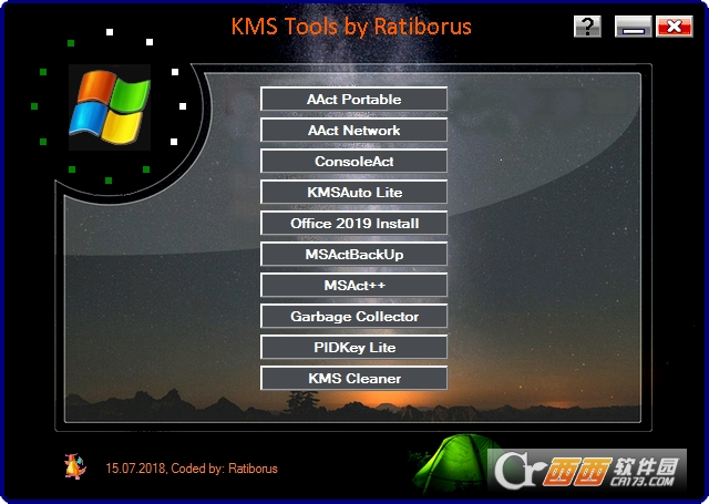 KMS Tools Portable V15.7.2018