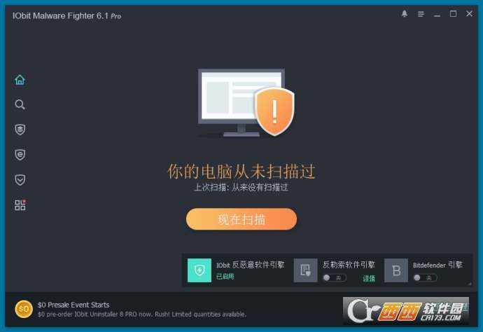IObit Malware Fighter Pro破解版 V6.1.0.4709免激活码版