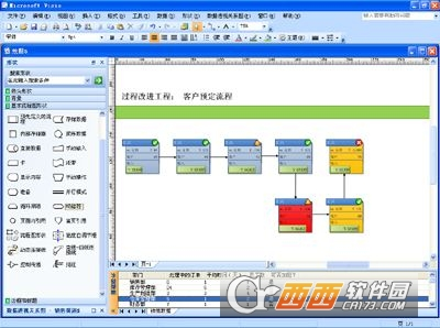Office 2010_Visio_Project_VL多合一集成补丁