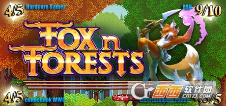 狐狸森林(FOX n FORESTS)