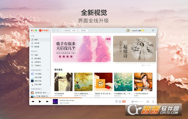 �r米音��for Mac