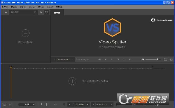 SolveigMM Video Splitter视频分割合并