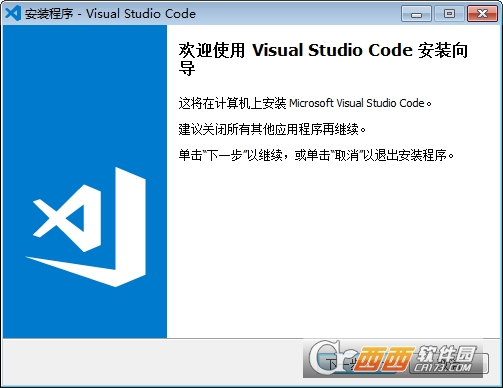 VS编辑器Visual Studio Code 1.27.1 官方最新版