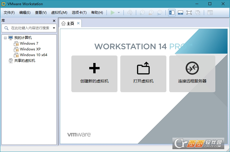 VMware Workstation 15.5.0 官方中文正式版