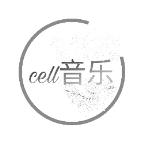 Cell音乐