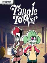 缠结塔(Tangle Tower) 免安装绿色中文版