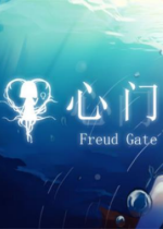 心门Freud Gate steam官方版
