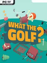 高尔夫搞怪器( WHAT THE GOLF?)