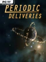 定期交付(Periodic Deliveries)