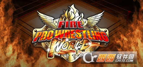 超火爆摔角世界Fire Pro Wrestling World