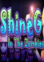 ShineG In The Zombies 简体中文硬盘版