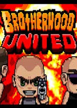 联合兄弟会Brotherhood United