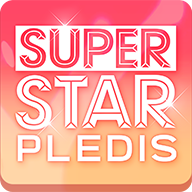 超级明星Superstar Pledis