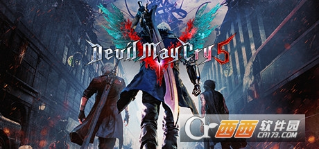 鬼泣5(Devil May Cry 5)