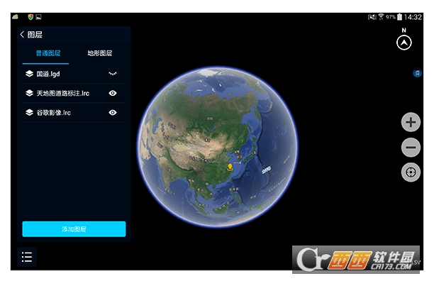 LSV-HD(LSViewer)安卓平板版 V1.1Android版