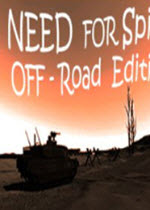 醉驾模拟器越野版(Need for Spirit: Off-Road Edition) 英文免安装版
