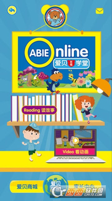 ABIEOnline v1.1.2