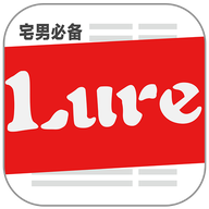 Lure盒子