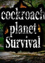 蟑螂星球求生cockroach Planet Survival免安装绿色中文版