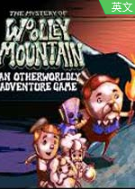 巫雷山奇遇记The Mystery Of Woolley Mountain