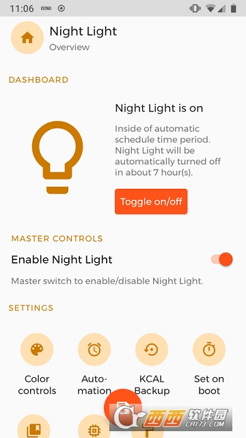 Night Light v1.6.1 安卓版