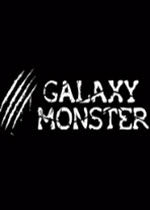 星系怪兽GALAXY MONSTER英文免安装版